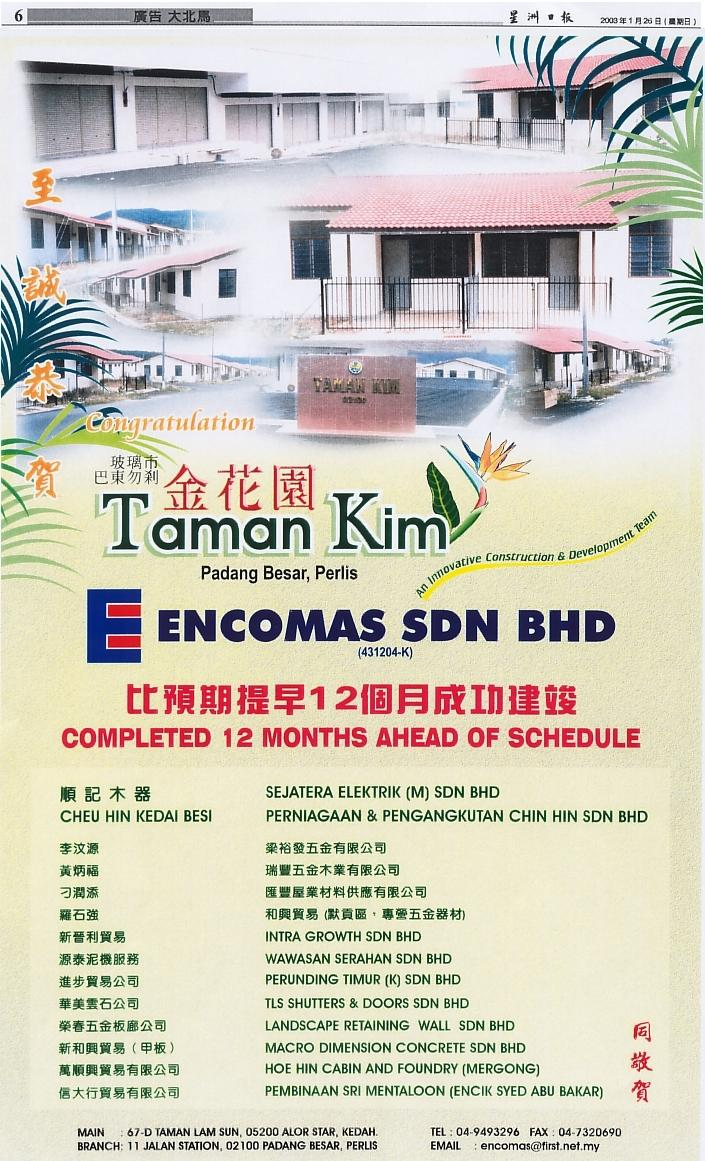 2003_01_26 Sin Chew - Congrat Encomas Completed Project 12 Months Ahead of Schedule page 1