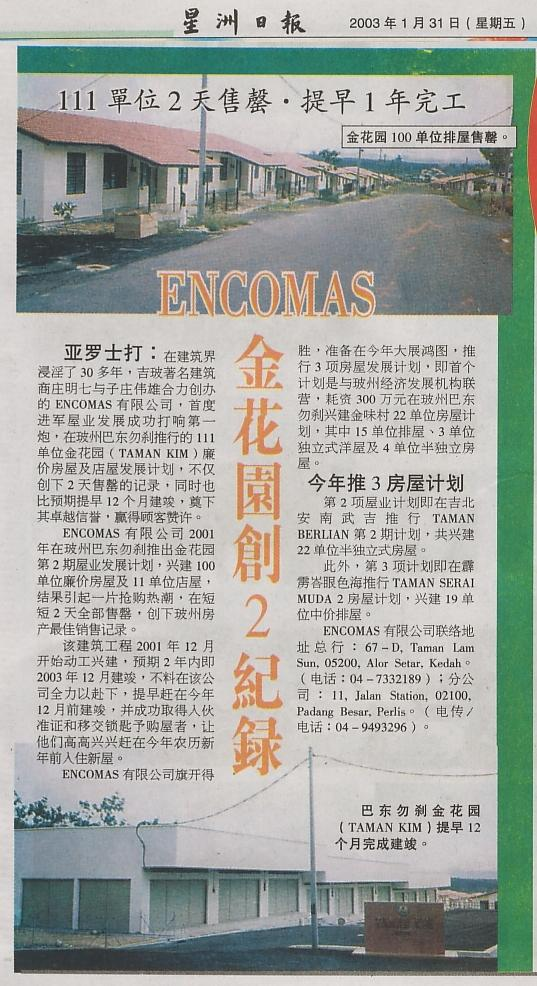 2003_01_31 Sin Chew - Encomas Completed Project 12 Months Ahead of Schedule
