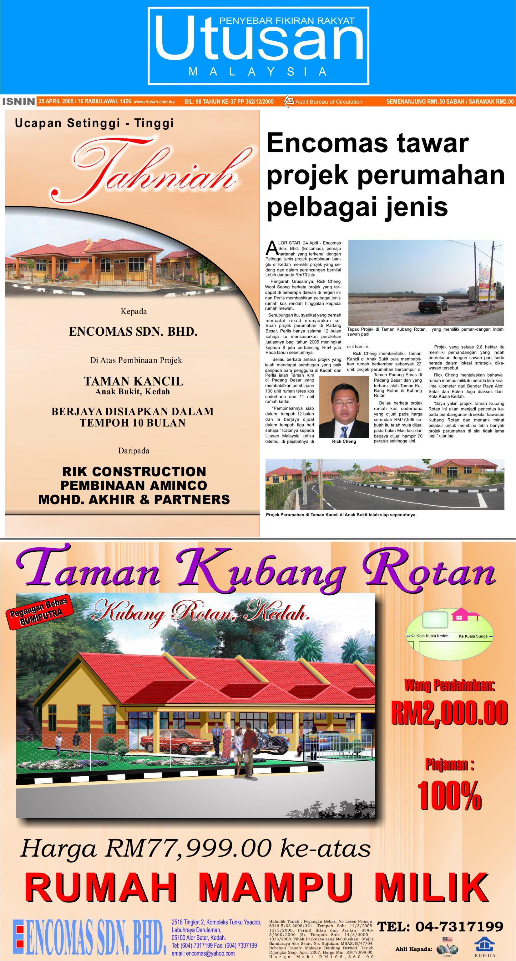 2005_04_25 Utusan - Launching New Project at Kubang Rotan Full Page