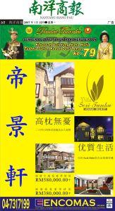2007_01_22 Nanyang - Daulat TUANKU
