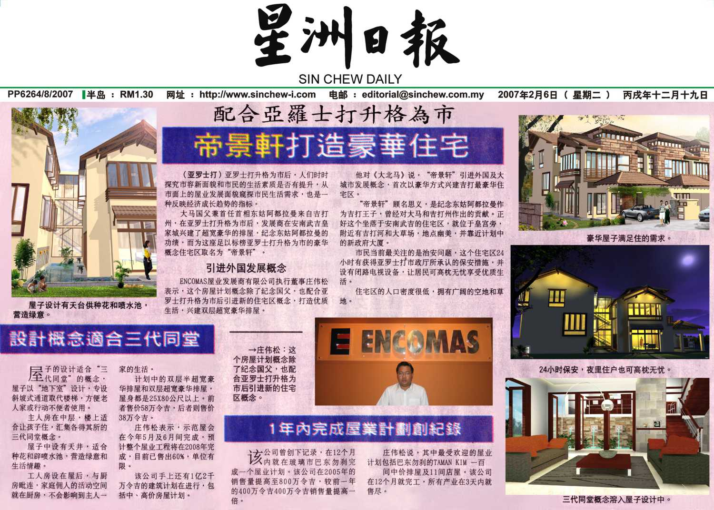 2007_02_06 Sin Chew - Launching Villa Seri Tunku, Anak Bukit