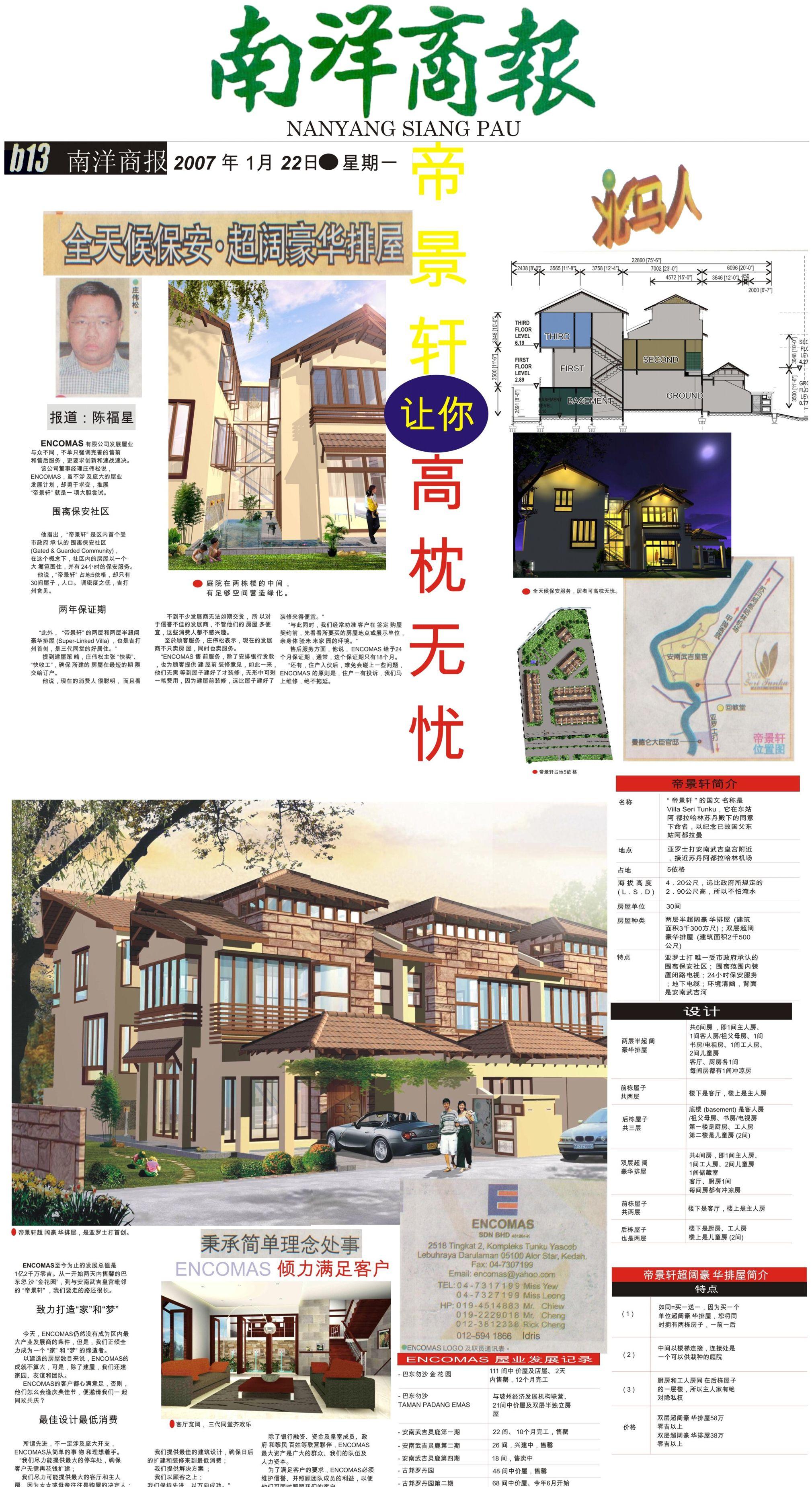 2007_02_09 Nanynag - Launching Villa Seri Tunku, Anak Bukit
