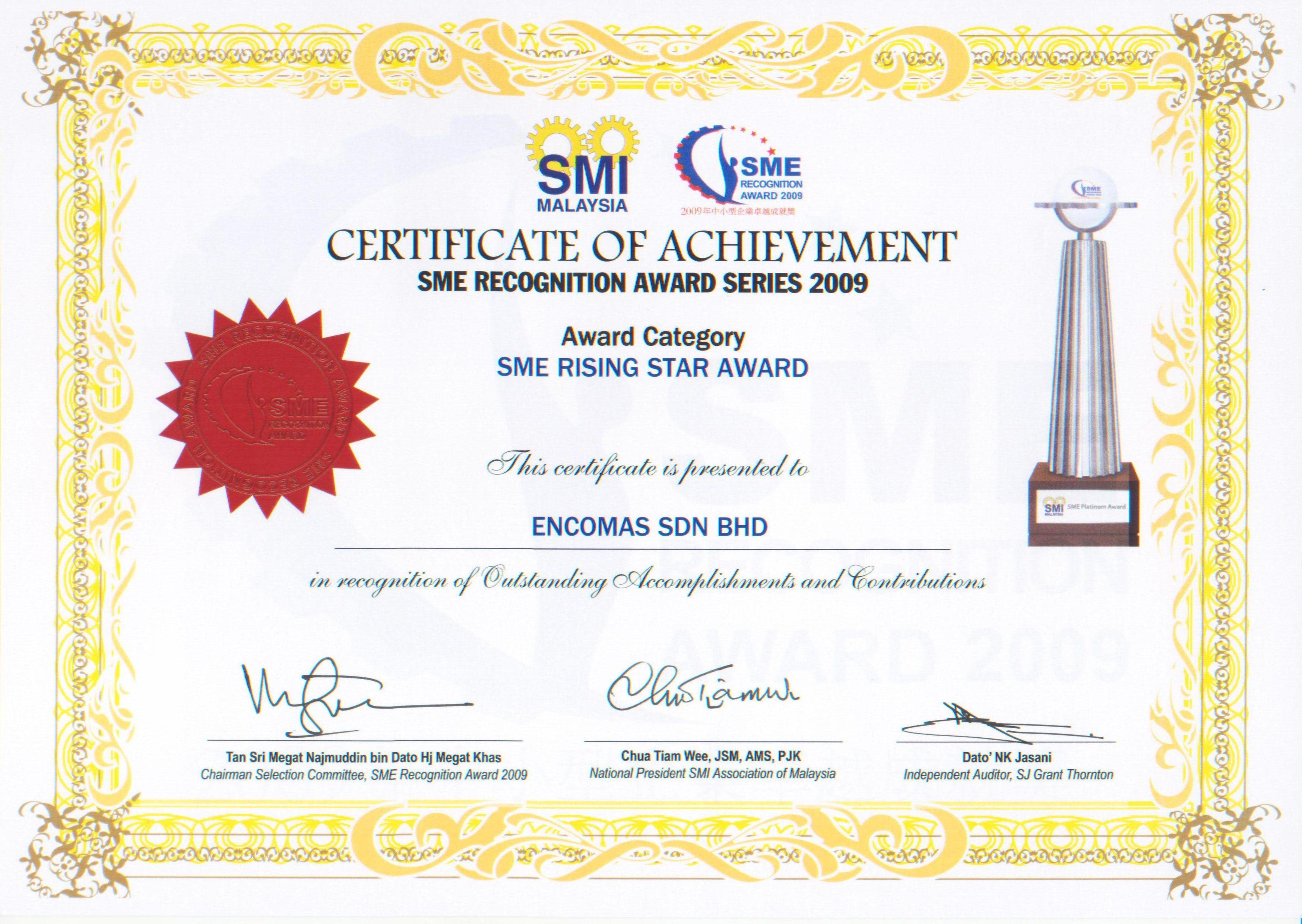 sme rising star award 2009 encomas