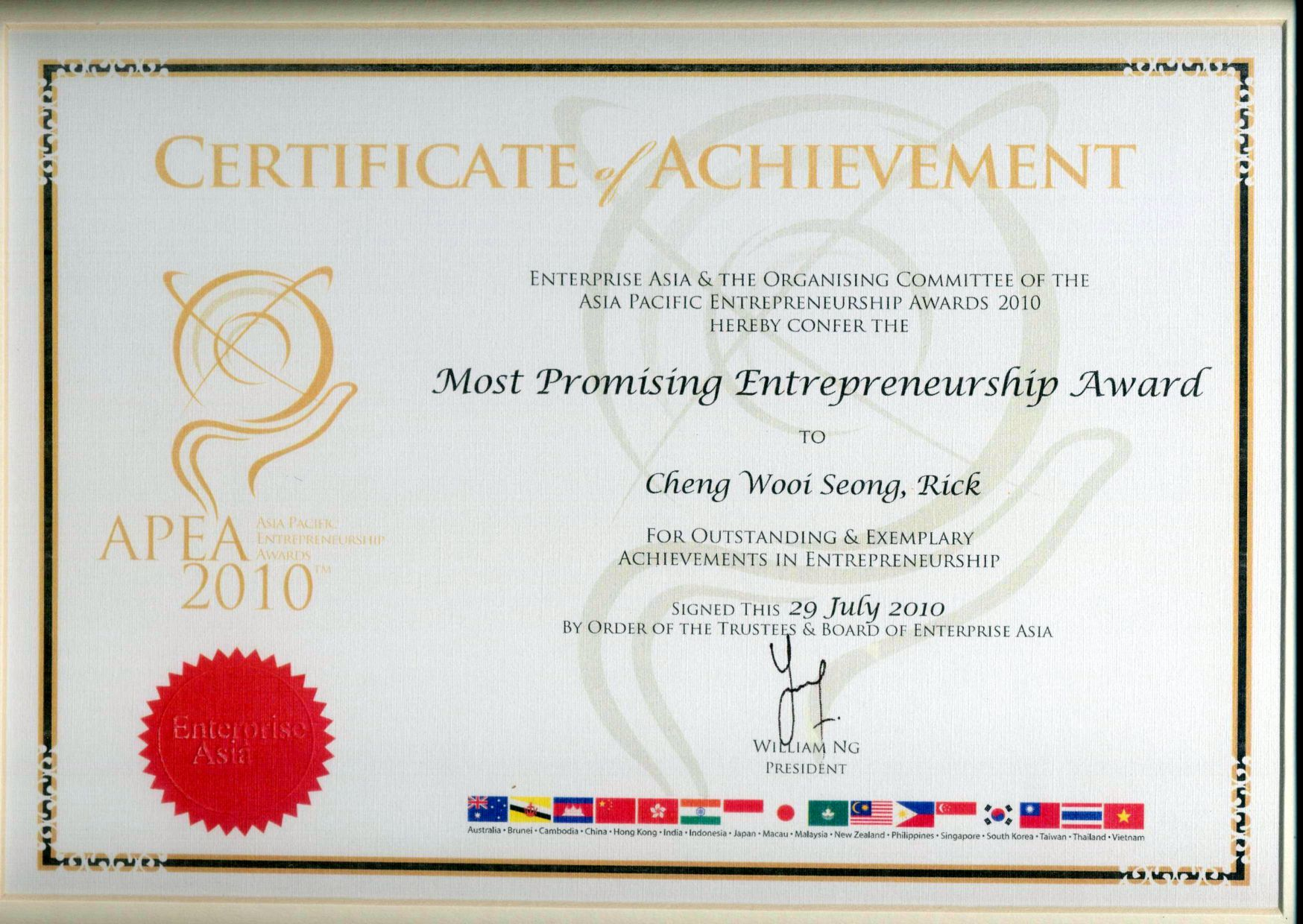 Apea 2010 Most Promising Entrepreneurship Award Encomas