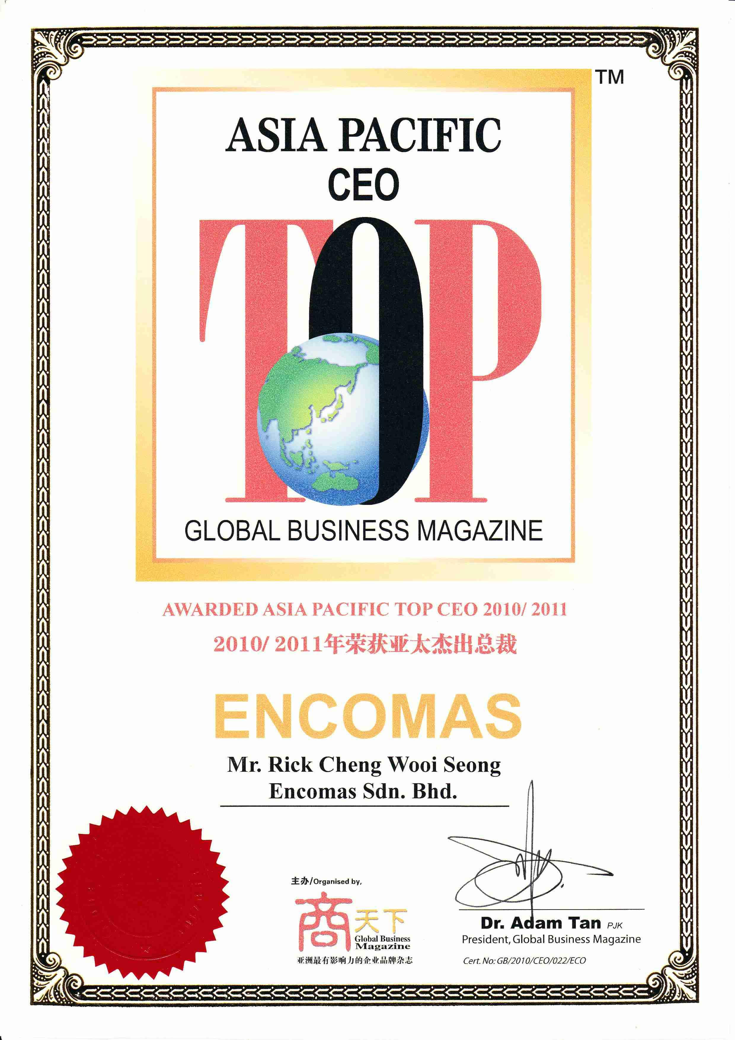2010_2011 Aisa Pacific Top CEO Award