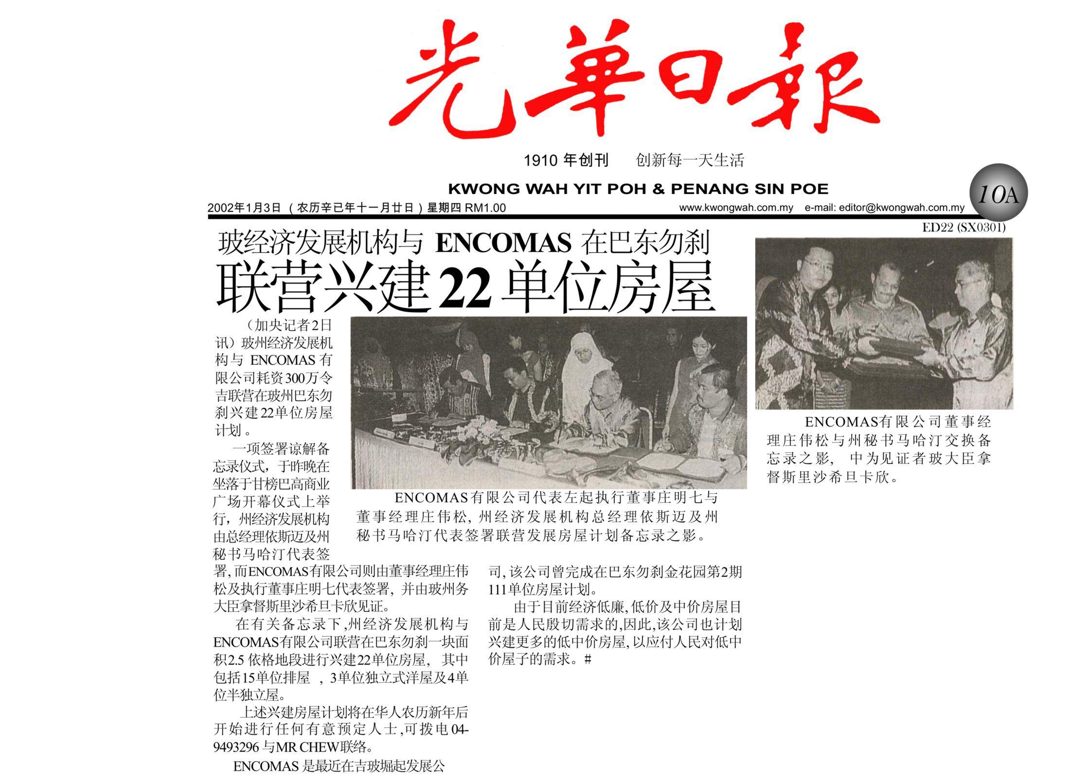2002_01_03 Kwang Wah PKENPs laksana projek perumahan dengan Encomas