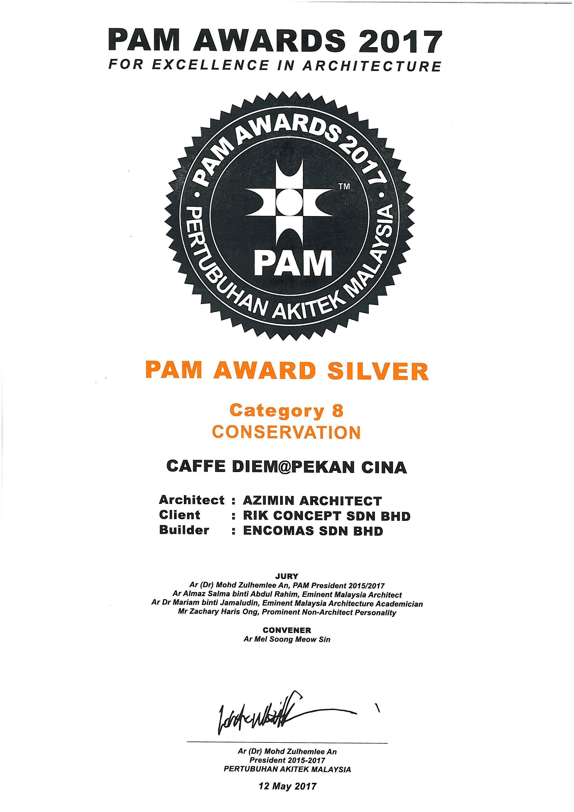 Interior design award 2017 - Pam Award 2017 Caffe Diem