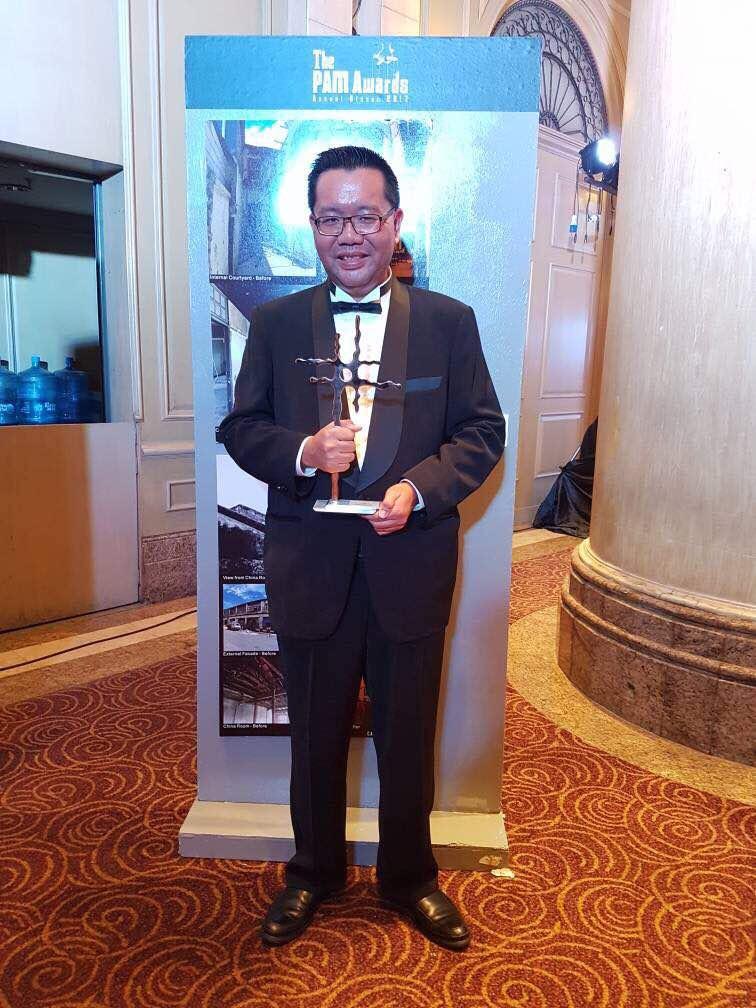 PAM Award 2017